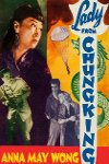 Watch The Lady from Chungking